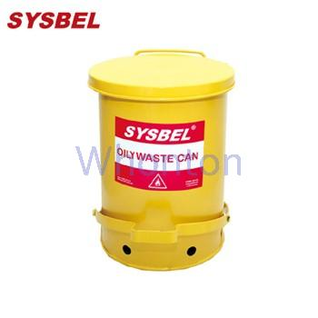 防火垃圾桶|sysbel防火垃圾桶_14g黄色油渍废弃物防火